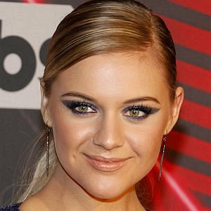 Kelsea Ballerini net worth