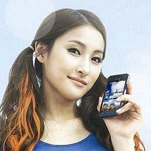 Park Gyu-ri net worth