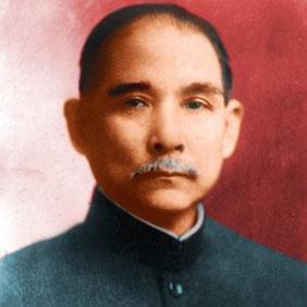 Sun Yat-Sen net worth